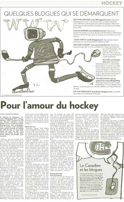 La Presse hockey blogs